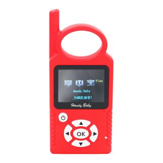 Handy Baby JMD Auto Key Programmer tool Multi-language for JMD 4D/46/48/Red/King Chip Copier with G/96bit 48 Function
